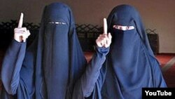«Իսլամական պետության» շարքերում ընդգրկված կանայք, արխիվ