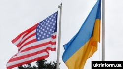 Ukraine -- Ukraine USA flag, flags, undated