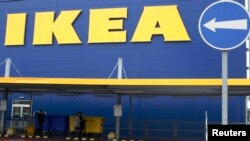 IKEA söwda merkezi.