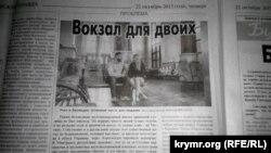Таким безлюдным железнодорожный вокзал крымской столицы не был никогда, пишет «Крымская правда»