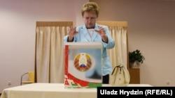 Голова Центрвиборчкому Білорусі Лідія Єрмошина