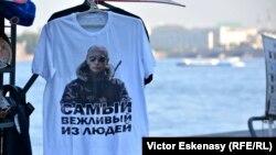 Majice s likom Vladimira Putina