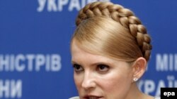 Prime Minister Yulia Tymoshenko accused the bidders of collusion.