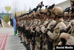 ارشیف، افغان ځواکونه