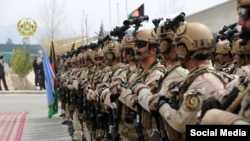 Afghan army special forces