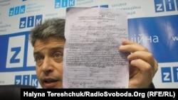 Адвокат Олег Мицик показує протокол