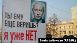 Anti-Putin poster at a rally in Irkutsk on December 17.