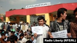 Kabul Education University students protest against their college being renamed Burhanuddin Rabbani University.