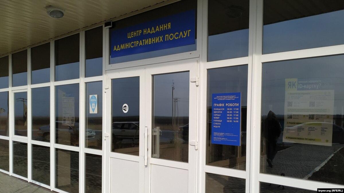 Большинство услуг на «Каланчаке» недоступны €? офис омбудсмена о ситуации на админкордони с Крымом