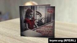 Обкладинка другого сольного альбому Христини Михайліченко