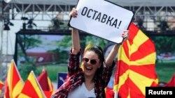 Під час протесту у Скоп'є з вимогою відставки уряду, 17 травня 2015 року
