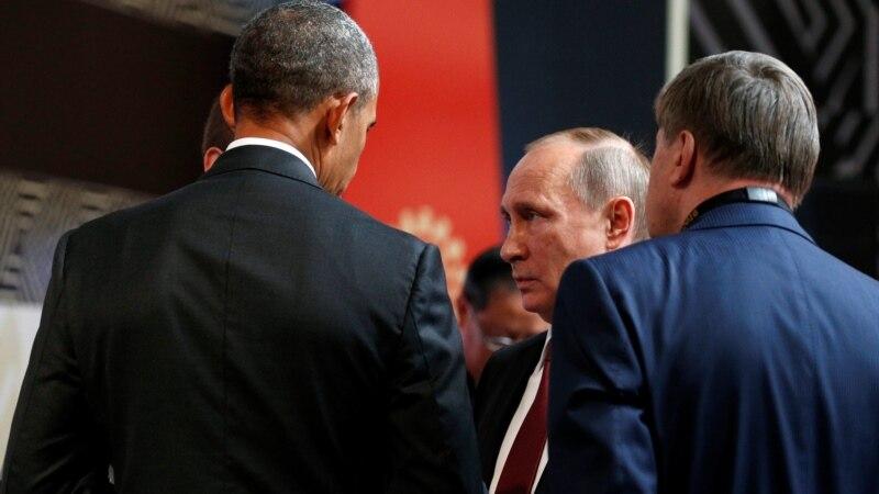 барак обама владимир путин провели короткую встречу лиме