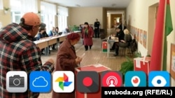 Belarus - Election Observer Application, 9Sep2016