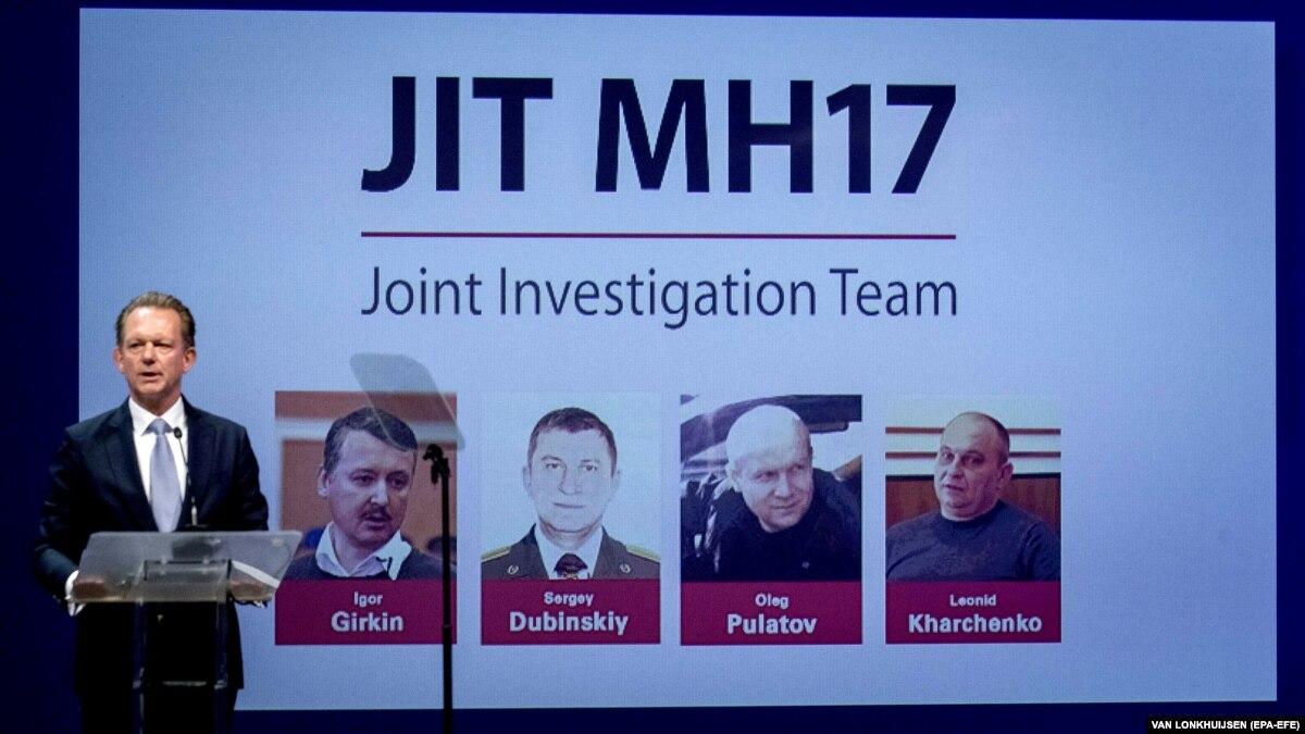 Следователь по делу MH17 заявляет, что имеет свидетеля запуска ракеты по самолету