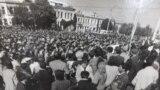 Мітинг кримських татар. Сімферополь, жовтень 1992 року