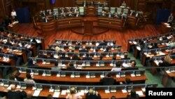 Kuvendi i Kosovës, foto arkiv