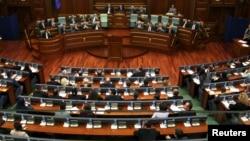 Arkiv - Parlamenti i Kosovës