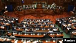 Kuvendi i Kosovës, foto arkivi