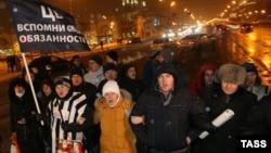 Архив. Акция валютных ипотечников 27 января – в знак протеста активисты частично перекрыли 1-ю Тверскую-Ямскую улицу в центре Москвы