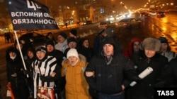 Акция валютных ипотечников 27 января – в знак протеста активисты частично перекрыли 1-ю Тверскую-Ямскую улицу в центре Москвы