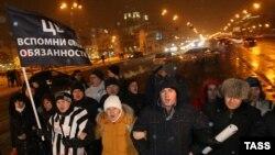 Акція валютних іпотечників 27 січня – на знак протесту активісти частково перекрили 1-у Тверську-Ямську вулицю в центрі Москви