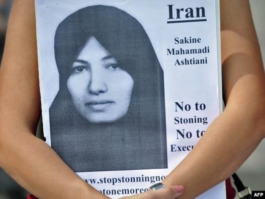 تظاهرات علیه سنگسار سکینه محمدی آشتیانی در لندن