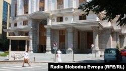 Министерство за финансии на Република Македонија.