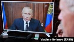 Російський президент Володимир Путін виступив з телезверненням про пенсійну реформу 29 серпня 2018 року