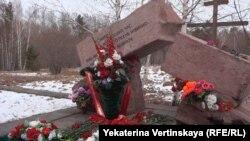 Памятник жертвам политических репрессий в деревне Пивовариха (Иркутская область)