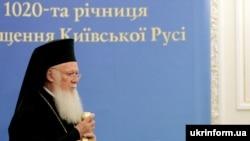 Вселенський патріарх Варфоломій I під час візиту до Києва з нагоди 1020-річчя Хрещення України-Руси, 26 липня 2008 року