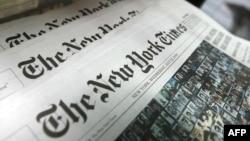 Газета New York Times