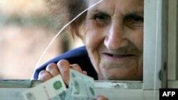Россия взяла на себя обязательства по пенсионному обеспечению граждан Южной Осетии