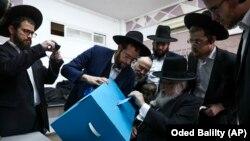 İsraildə seçici