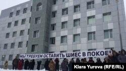 Акция протеста в Сыктывкаре