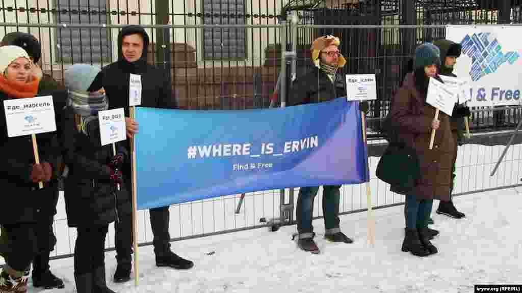 Акція на підтримку політв'язнів біля посольства Росії в Києві, 26 січня 2017 року