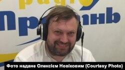 Олексій Новіков