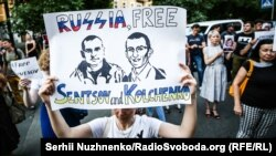 Киев. Акция в поддержку украинских политзаключенных в российских тюрьмах