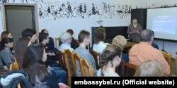 Адкрыцьцё Цэнтру беларускай мовы, літаратуры і культуры