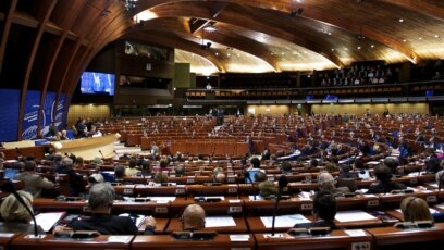 Sjednica Vijeća Evrope, Strasbourg