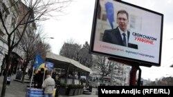 Beograd, mart 2014.