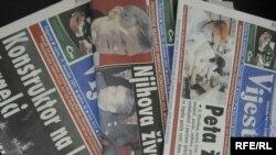 """Dnevni list """"Vijesti"""""""