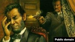 Abraham Lincoln ustrijeljen je u pozorištu Ford u Washingtonu.