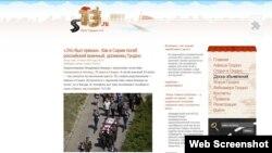 Скрыншот з сайту s13.ru з артыкулам «Гэта быў загад. ЯкуСырыі загінуў расейскі вайсковец, ураджэнец Горадні»