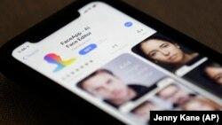 FaceApp əlavəsi, 17 iyul, 2019