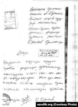 Одилжон Ориповнинг сохталаштирилган ҳуснихати ва имзоси