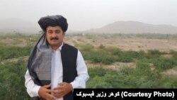 Pakistani journalist Gohar Wazir