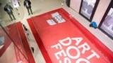 "Артдокфест-2019, кинотеатр ""Октябрь"""