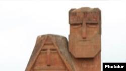 агорный Карабах - Скульптура «Мы и наши горы»