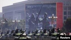 Қытай Халықтық азат ету армиясының әскери шеруі. (Көрнекі сурет).