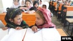 Shkollë afgane